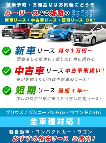 おすすめ カー リース 【スバル車】カーリース会社おすすめ3選【裏ワザあり】